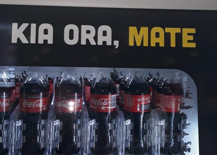 """""""向死亡问好""""?可口可乐新的广告标语闹乌龙"""