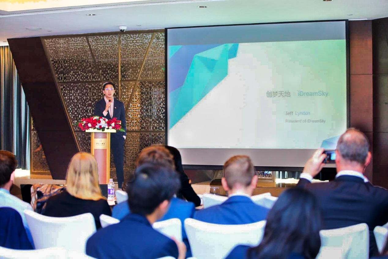 创梦天地高炼惇出席中挪工商峰会:海外游戏如何成为中国爆款