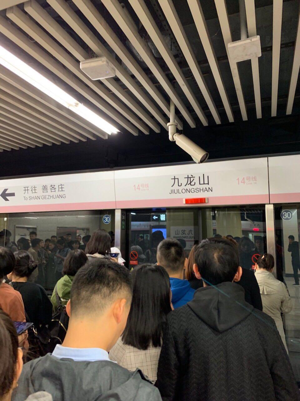 地铁过站不开门致乘客迟到 北京地铁:可领致乘客信