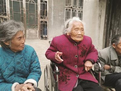 """117岁!江苏最老寿星有啥""""秘诀""""?"""