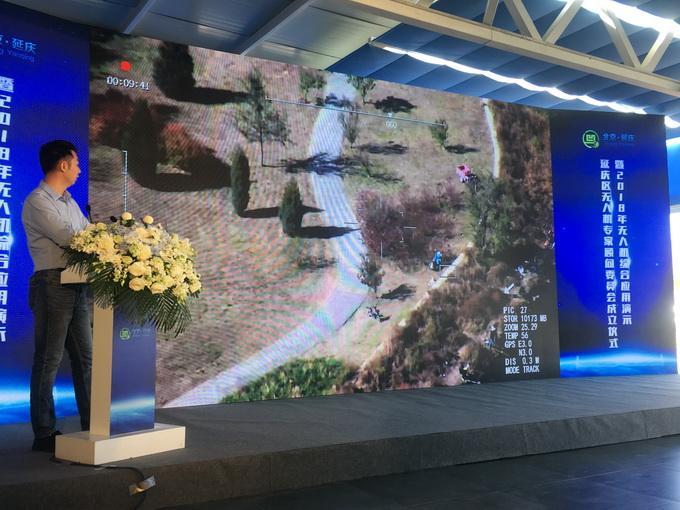 北京延庆筹建本市首个无人机小镇 将为世园会冬奥会提供安全保障