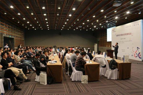 """""""智无界•创有形""""AI开发者论坛在苏州成功举办"""