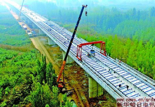 鲁南高铁施工持续推进
