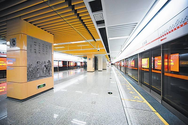 女子地铁上持凶器伤人致2乘客受伤 已被警方控制