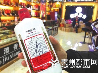 女子买4件茅台酒全是假的 店家赔偿44200元