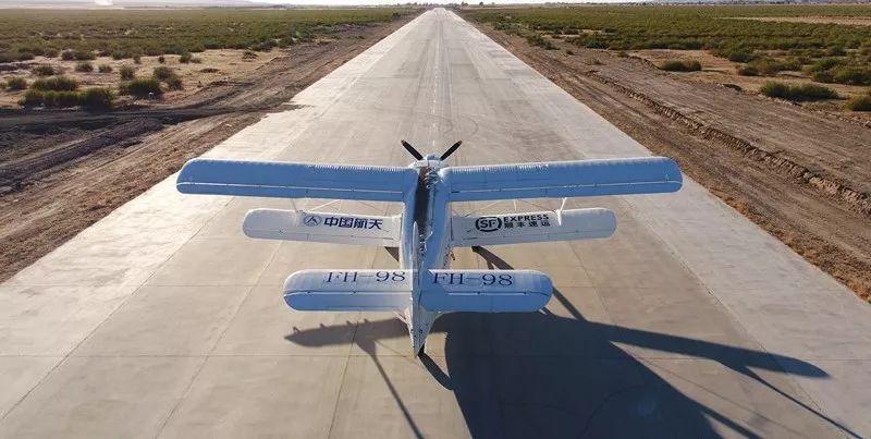 顺丰一大型无人机试飞:起降最短150米 利于山区运输