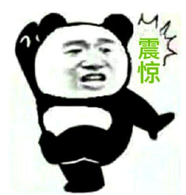 """蔡英文又骂马英九了!称""""北漂族""""都是被国民党害的"""