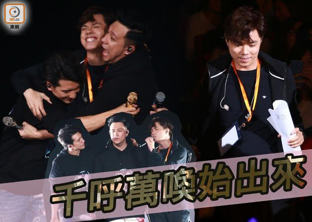 BOYS演唱会合体 关智斌谈张敬轩:这个人很重要