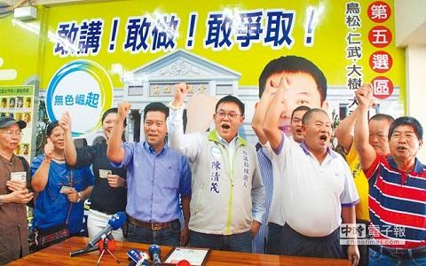 """民进党""""下重手""""惩罚支持韩国瑜党员 防范星火燎原"""