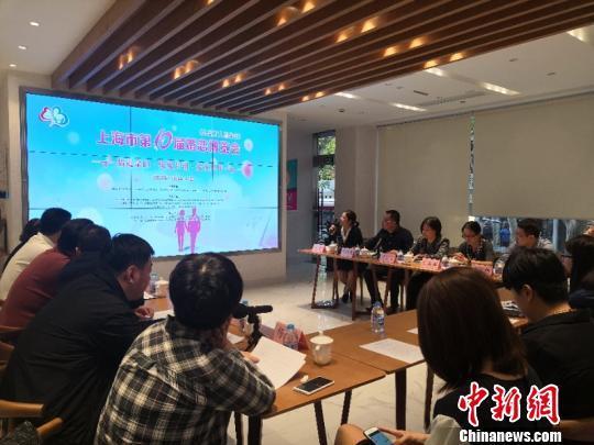 """上海""""万人相亲会""""9年为近30万单身男女牵红线"""