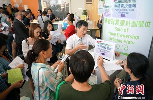香港五二折居屋收到25.8万份申请 11月进行摇号