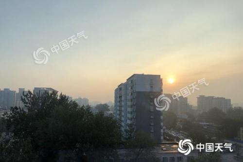 重阳节京城天晴气爽宜登高 早晚寒凉需保暖