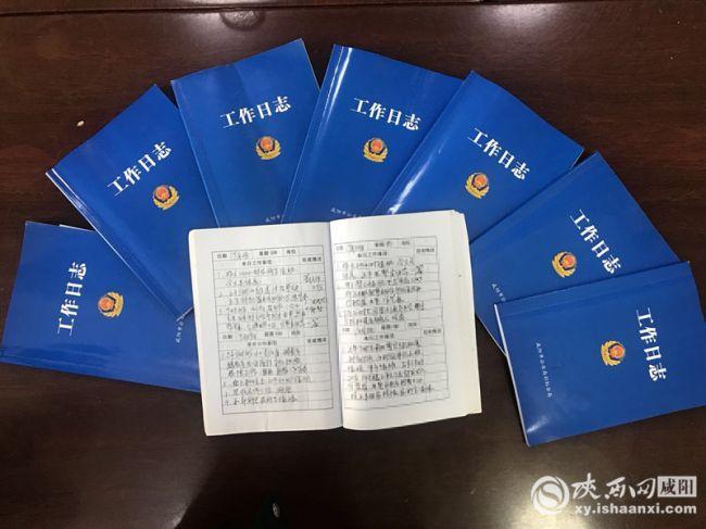 """咸阳市公安局彩虹分局积极推行""""五个一""""工作日志工作法"""