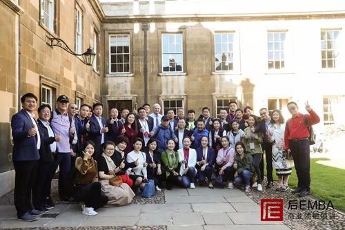 中国后E企业家的英国创新科技之旅