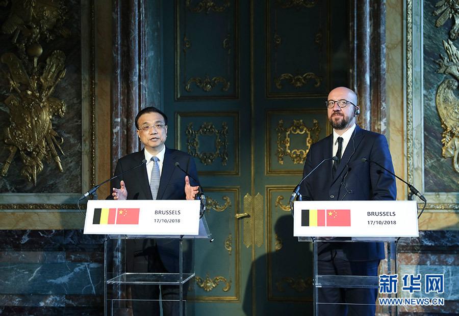 李克强与比利时首相米歇尔共同会见记者