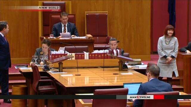 TPP 11关联法案在澳大利亚议会获得通过