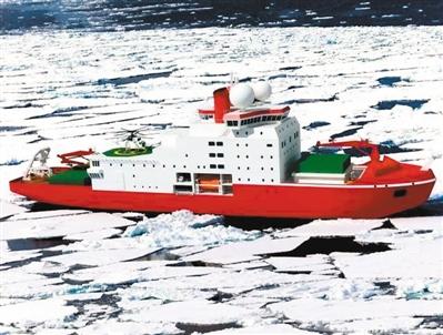 """中国造北极""""无人冰站""""亮相 进行全天候极地考察"""