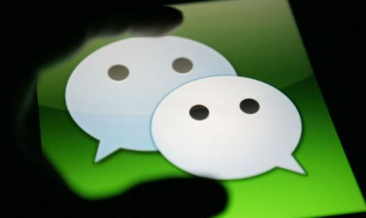 微信将与NetsPay推跨境支付合作 让中国游更便捷