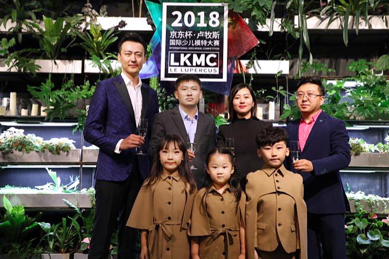 京东·卢牧斯国际少儿模特大赛在京启动