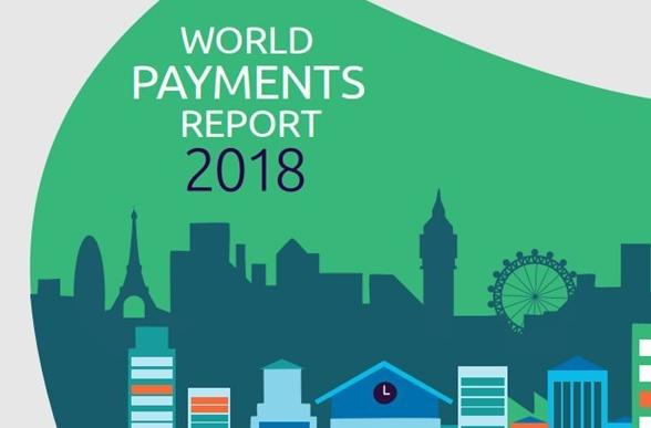2018 世界支付报告:无现金支付美国第一 中国第三