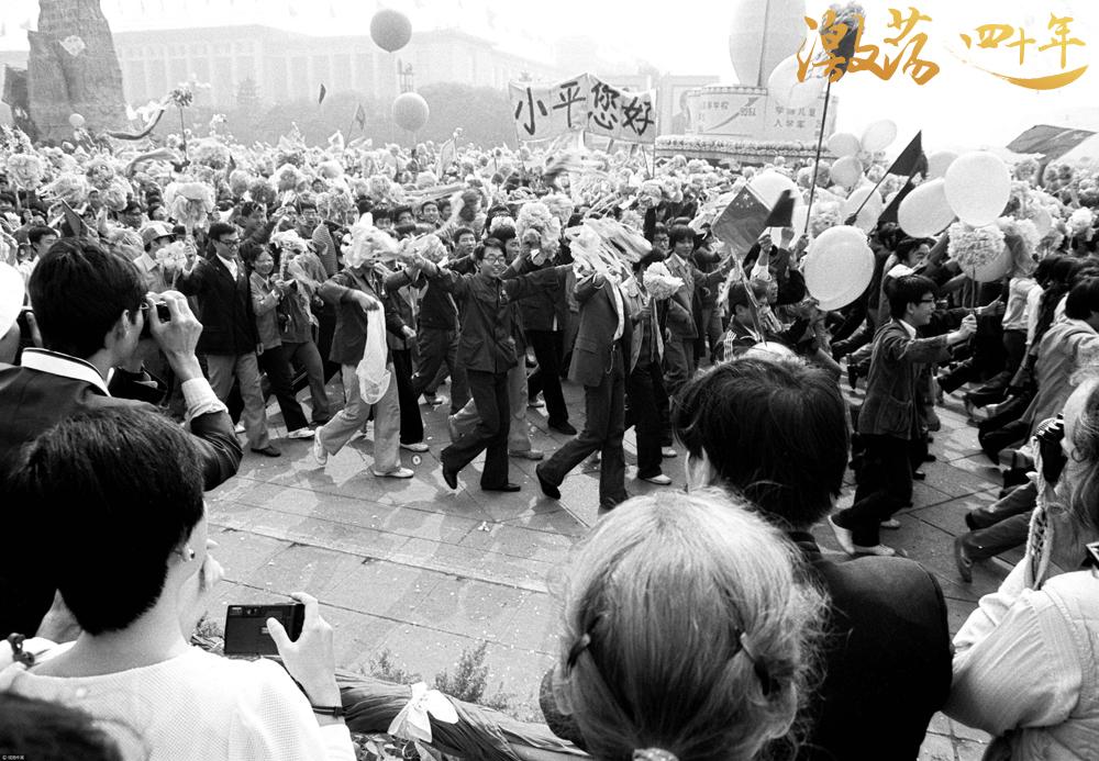 激荡四十年 · 改革开放40年来的中外文化交流史