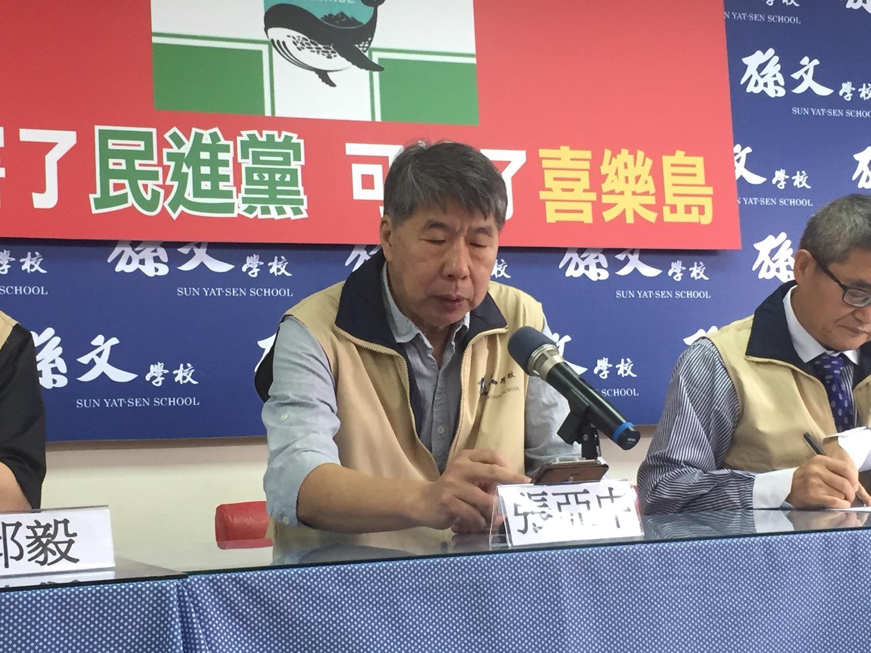 """张亚中:民进党把""""台独""""当工具,""""独派""""被当成卫生纸"""