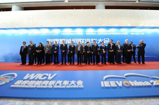 世界智能网联汽车大会在京召开 苗圩发表重要讲话