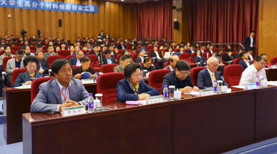人保杯·第六届中国大学生高分子材料创新创业大赛决赛开幕