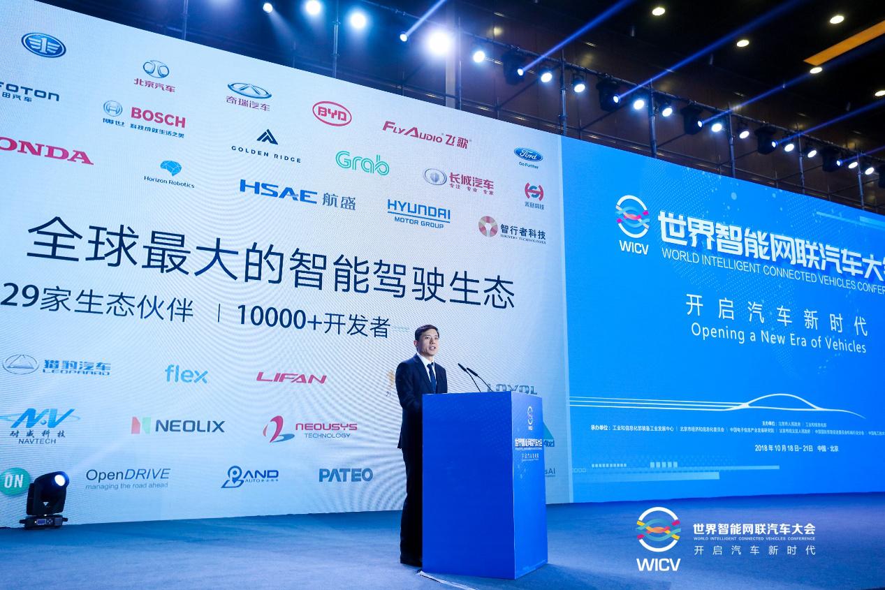 北京交通拥堵年损失数千亿,李彦宏再谈AI治堵