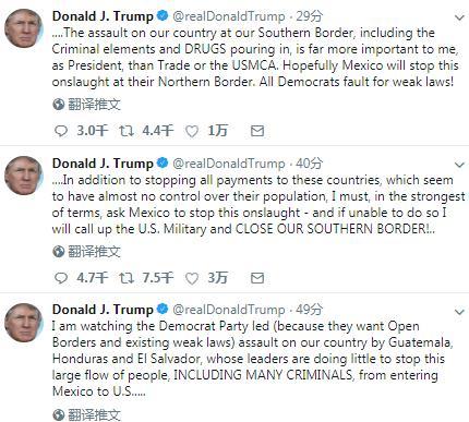 特朗普威胁召集军队关闭美墨边境 称有4000移民车队正逼近