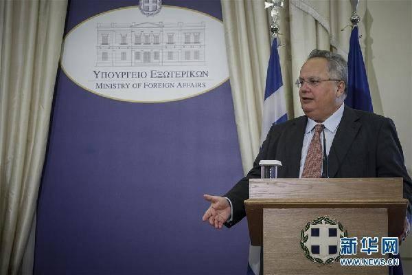 希腊外长科恰斯辞职 齐普拉斯将暂时兼任外长