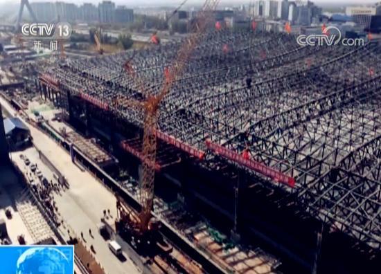 2022年北京冬奥会:京张高铁清河站主体结构正式封顶