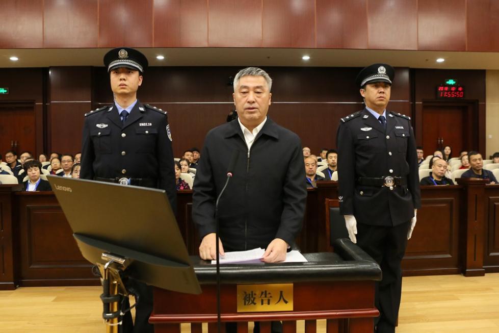 河北人大常委会原副主任张杰辉一审:受贿超1.26亿元