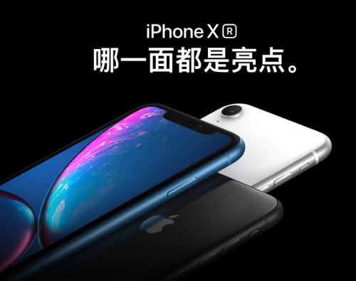 苹果iPhone XR明日开放预购 6499元起
