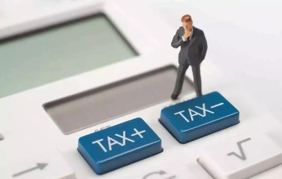 税收增长意味着税负增加?事实是这样的