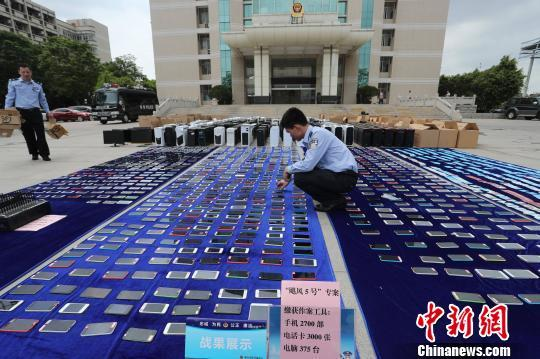 广东省反诈中心两年挽回被骗资金17.3亿元