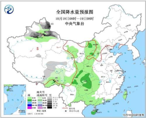冷空气影响新疆等地 华北黄淮等地有霾