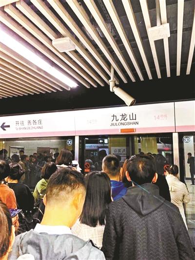 北京地铁到站未开门 车站发信致歉