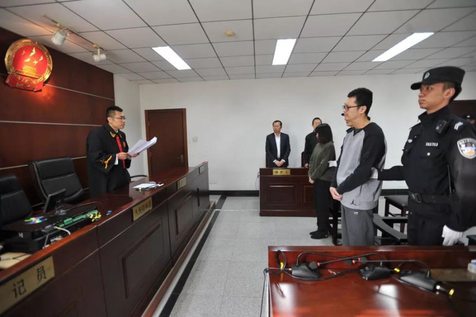 宋喆等二人职务侵占案一审宣判:宋喆被判6年
