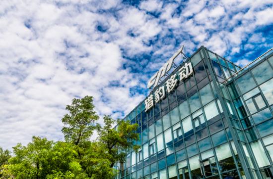 大咖云集全球设计科学创新峰会 猎豹助力城市服务产业升级