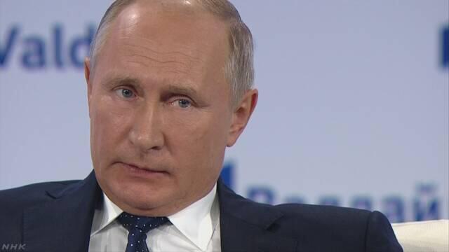 不设任何条件签署日俄和平条约? 普京:安倍无法接受 拒绝了