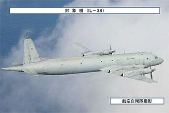 俄两架伊尔-38侦察机靠近日本沿海岸线飞行