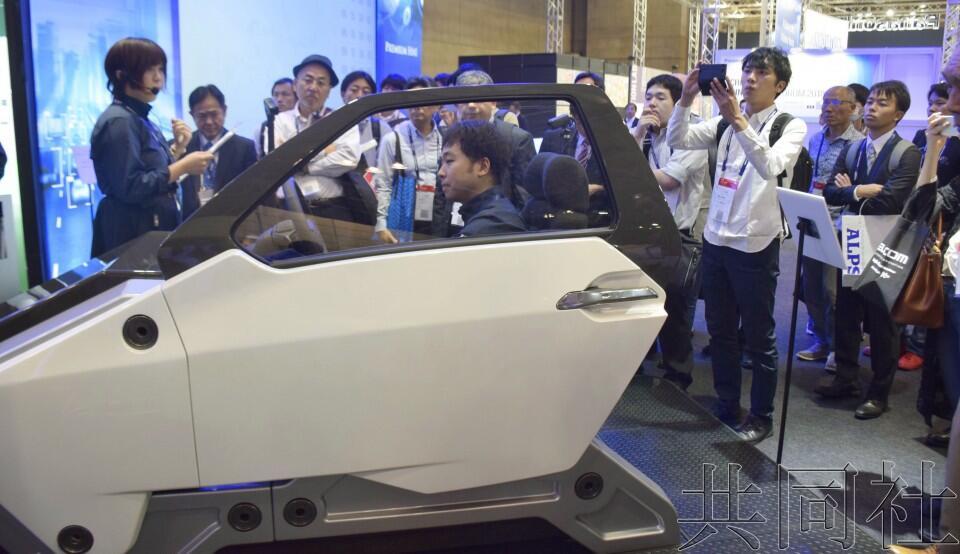 日本CEATEC展自动驾驶技术受关注 全球厂商参展