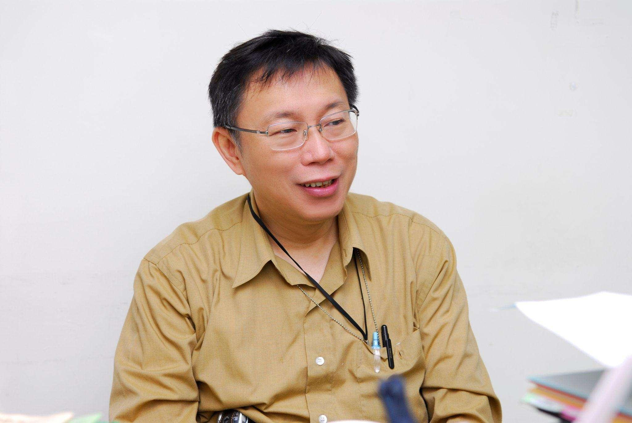 蔡省长醒醒!柯文哲接受美媒专访:台湾只是美国货架上的商品