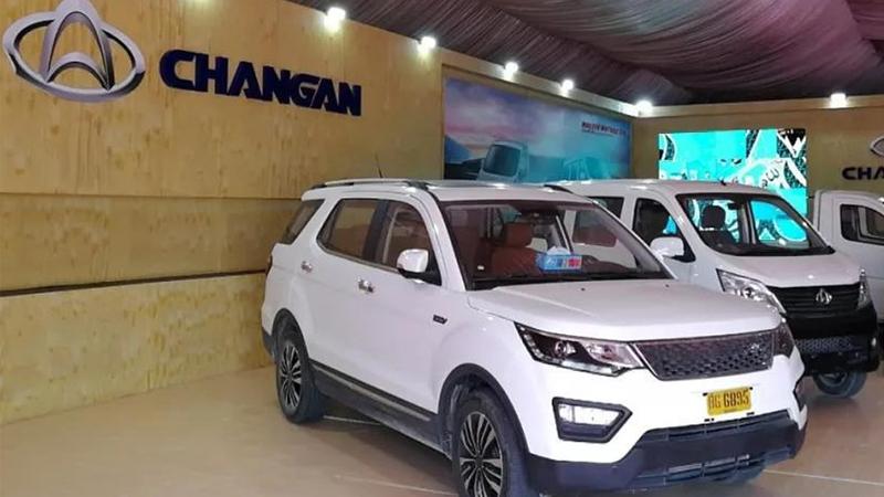 长安携手巴基斯坦Master Motors推出轻型商用车