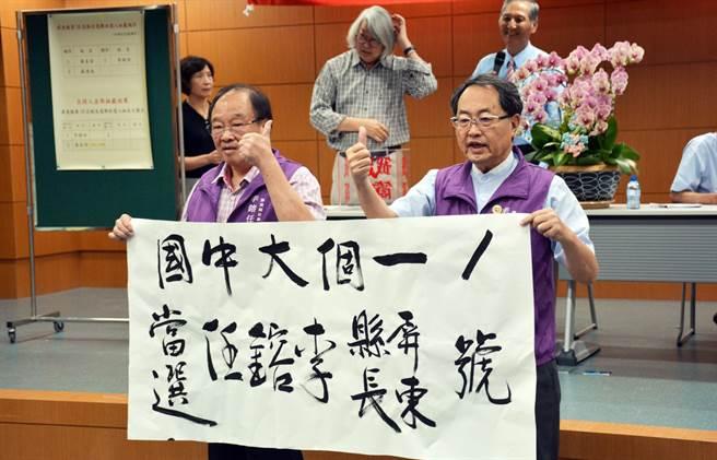 """台地方选举,无党籍候选人拉横幅高呼""""一个大中国"""""""
