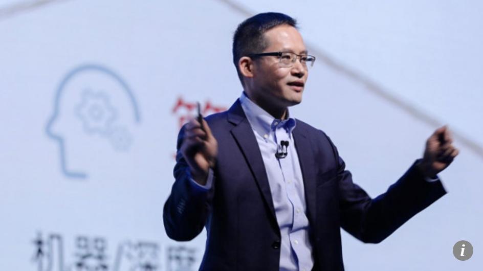 阿里巴巴旗下AI实验室发布首批获资初创公司