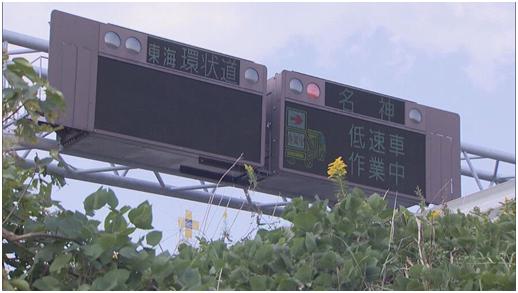 """日本高速公路情报板误报""""有导弹发射""""  网友:这不好笑"""