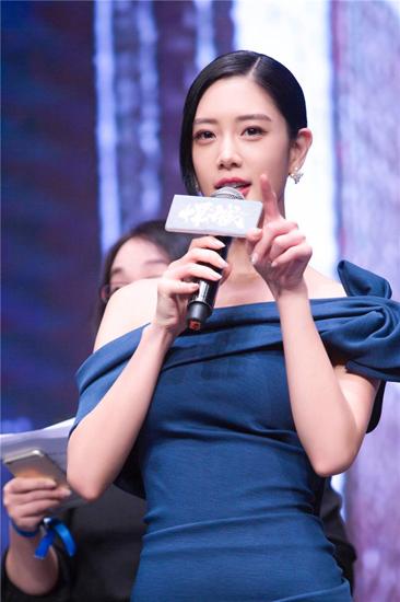 《悍城》发布会在京举行  克拉拉上线备受期待