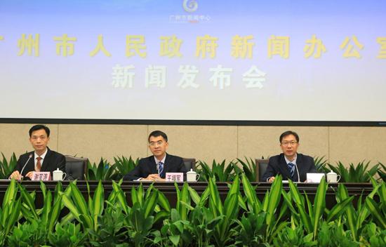 广州召开2018广州善行者公益徒步活动新闻发布会